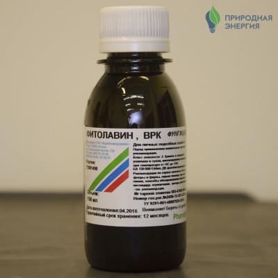 Фитолавин для растений - купить