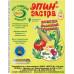 Антистресс и стимулятор роста растений Эпин-Экстра