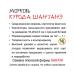 Семена моркови Курода Шантанэ, 1 г