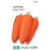 Семена моркови Ред Кор (сортотип Шантанэ), 1 грамм