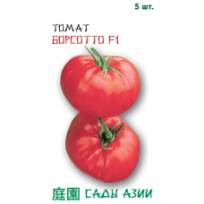 Томат Борсотто F1   5 шт   Сады Азии