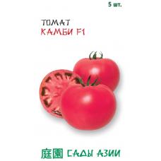 Томат Камби F1 | 5 шт | Сады Азии