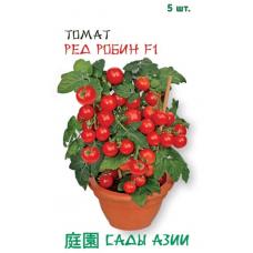 Томат черри Ред Робин F1 | 5 шт | Сады Азии