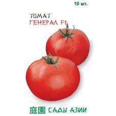 Томат Генерал F1   10 шт   Сады Азии