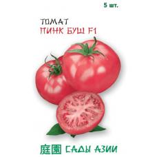 Томат Пинк Буш F1   5 шт   Сады Азии