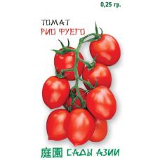 Томат Рио Фуего   0.25 г   Сады Азии