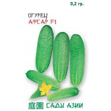 Огурец Афсар F1 | 5 шт | Сады Азии