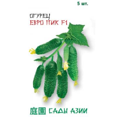 Семена огурца Евро Пик F1 | 5 шт.