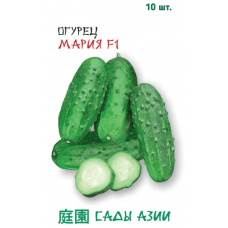 Огурец Мария F1   10 шт   Сады Азии