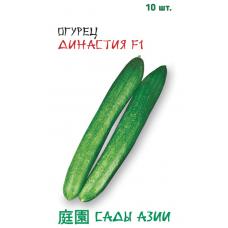 Огурец Династия F1 | 5 шт | Сады Азии