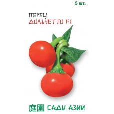 Перец сладкий Дольчетто F1 | 5 шт | Сады Азии