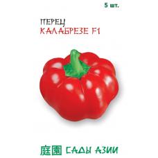 Перец сладкий Калабрезе F1   5 шт   Сады Азии