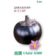 Баклажан И-Стар | 5 шт | Сады Азии