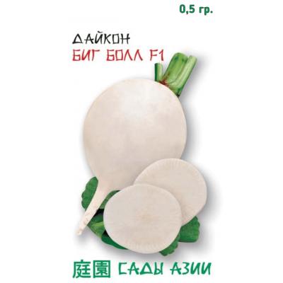 Семена дайкона сорта Биг Болл F1   0.5 г