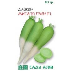 Дайкон Мисато Грин F1 | 0.5 г | Сады Азии