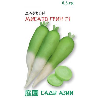 Семена дайкона сорта Мисато Грин F1 | 0.5 г