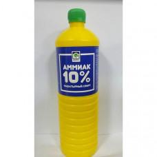 Нашатырный спирт 10% | 1 л