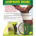 Купить Ловчий пояс от муравьев и плодовых вредителей