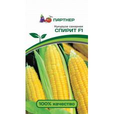 Кукуруза сахарная Спирит | 3 г | Партнер