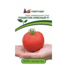 Томат Пушистик красный F1 | 0.1 г | Партнер