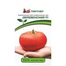 Томат Деревенский F1 | 10 шт | Партнер