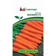 Морковь Болеро F1 | 0.5 г | Партнер