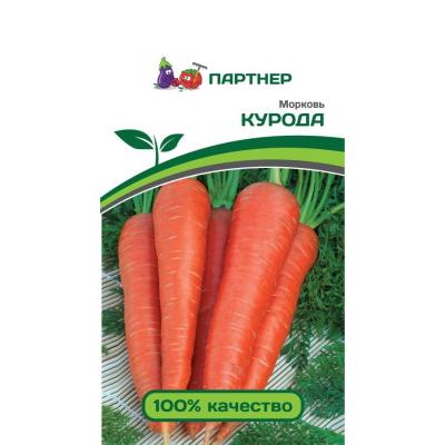Морковь Курода   1 г   Партнер
