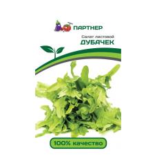 Салат листовой Дубачек | 0.5 г | Партнер
