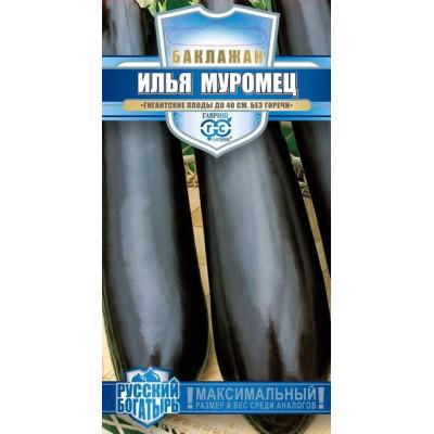 Баклажан Илья Муромец | 0.1 г | Гавриш