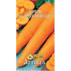 Морковь на ленте Лосиноостровская 13 | 8 м | Артикул