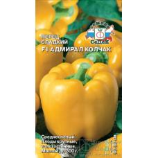 Перец сладкий Адмирал Колчак F1 | 0.1 г | Седек