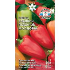 Перец сладкий Подарок Молдовы   0.2 г   Седек