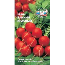 Редис Ранний красный | 3 г | Седек