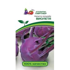 Капуста кольраби Виолета | 0.5 г | Партнер