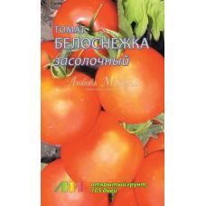 Томат Белоснежка засолочный | 15 шт | Мязина Л. А.