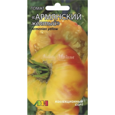 Томат Армянский желтый | 5 шт | Мязина Л. А.