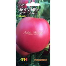 Томат Богатырь малиновый | 10 шт | Мязина Л. А.