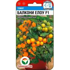 Томат Балкони елоу F1 | 15 шт | Сибирский сад