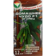 Огурец Домашнее чудо F1 | 7 шт | Сибирский сад