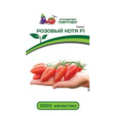 Томат Розовый Котя F1 | 10 шт | Партнер