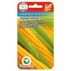 Кукуруза Сахарный початок | 6 шт | Сибирский сад
