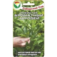 Любисток ароматный Чародей | 0.4  г | Сибирский сад