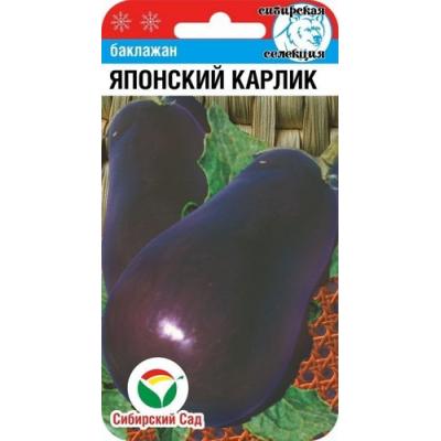 Баклажан Японский карлик   20 шт   Сибирский сад