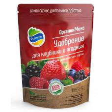 Удобрение Для клубники и ягодных | 800 г