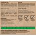 Удобрение Для пересадки и рассады | 850 г
