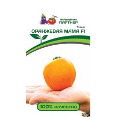 Томат Оранжевая мама F1 | 0.05 г | Партнер