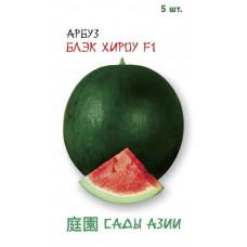 Арбуз Блэк Хироу F1 | 5 шт | Сады Азии