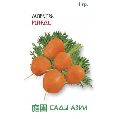 Морковь Рондо   1 г   Сады Азии