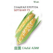 Кукуруза сахарная Шуудан F1 | 10 шт | Сады Азии