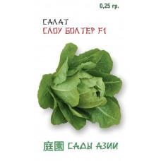 Салат кочанный Слоу болтер F1 | 0.25 г | Сады Азии